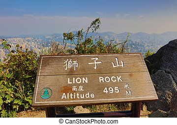 the board show the top of high at lion rock