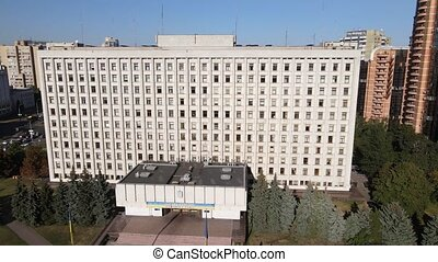 The building of the Central Election Commission of Ukraine ...