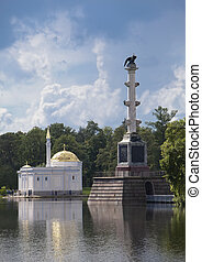 "The Chesme Column and Pavilion ""Turkish bath"". Catherine Park. Pushkin (Tsarskoye Selo). Petersburg"