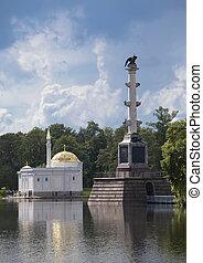"The Chesme Column and Pavilion ""Turkish bath"". Catherine Park. Pushkin (Tsarskoye Selo). Petersburg"