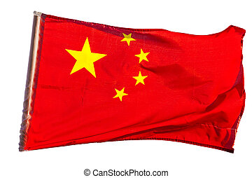 the Chinese National Flag on white
