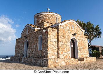 The church of St. Nicholas in Protaras, Cyprus. bluer background
