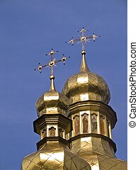 the city of Kiev, Ucraine, East Europe