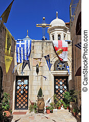 The cozy courtyard in Jerusalem
