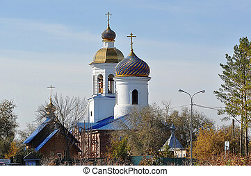 The dome of the Orthodox Church on the border between Europe and Asia