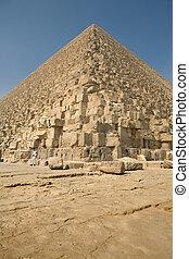 The edge of Giza