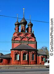 The Epiphany Church in Yaroslavl, Russia