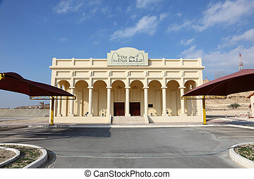 The First Oil Well Museum in Bahrain. Middle East