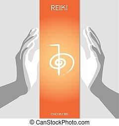 Reiki symbol CHO KU REI - The first Reiki symbol CHO KU REI....