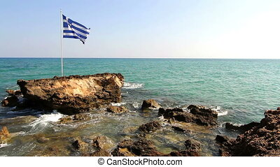 The flag of the country near the sea