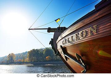 The Galleon ship-restaurant