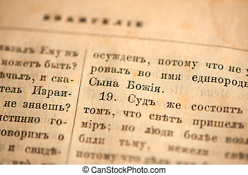 Russian Language Thousands Of
