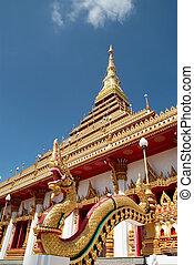 The Great Stupa#2