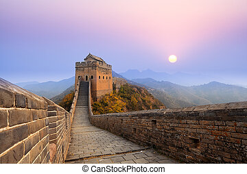 the great wall at sunrise