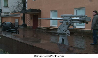 The gun at the entrance to the Museum