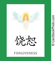 the hieroglyph FORGIVENESS - illustration - concept with...