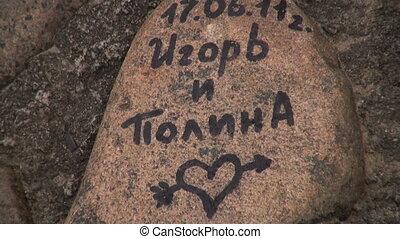The inscription on the granite rock