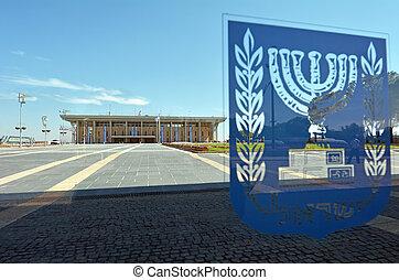 The Israeli parliament building in Jerusalem, Israel -...