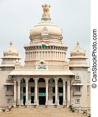 The Karnataka state legislature building - the Vidana Soudha - in Bangalore, India