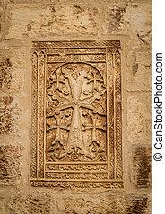 The Khachkar - armenian cross-stone, Cathedral of Saint James in Jerusalem, Israel
