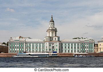 The Kunstkamera museum, Saint-Petersburg, Russia