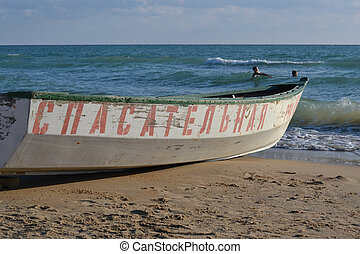 The lifeboat on the bank of the Black Sea.