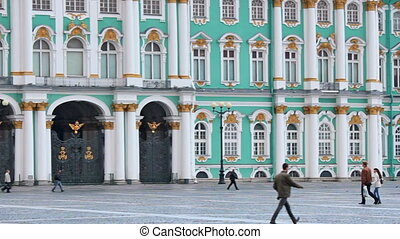The lower part of the Winter Palace