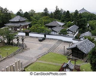 The modern village