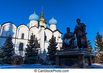 The monument to architects of Kazan in front of Cathedral Of The