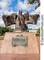 The monument to Pushkin Vitebsk. Belarus