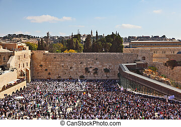 The most joyful holiday of the Jewish people - Sukkot. The...