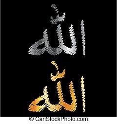 The name of Allah written in Arabic- Islamic calligraphy