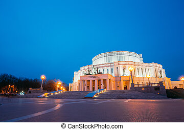 National Academic Bolshoi Opera And Ballet Theatre Of The Republic Of Belarus