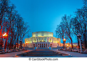 National Academic Bolshoi Opera And Ballet Theatre Of The Republic Of Belarus In Minsk,