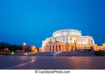 National Academic Bolshoi Opera And Ballet Theatre Of The Republic Of Belarus In Minsk, Belarus