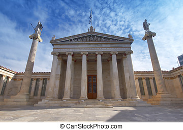 The national academy, Athens Greece