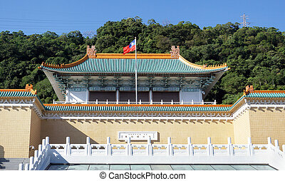 The National Palace Museum.