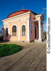 The old chapel. Russian