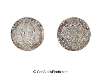 the old Russian rouble coin of 1892