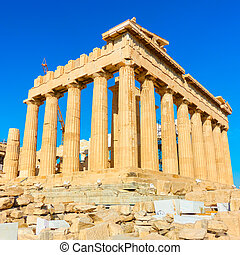 The Parthenon temple in Athens