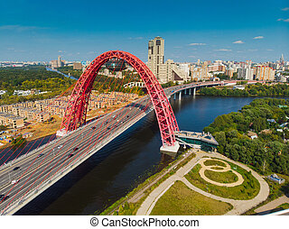 The picturesque bridge in the city of Moscow. Russia. City architecture.