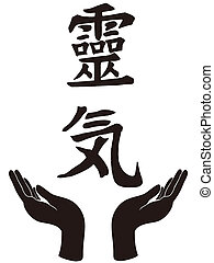 the Reiki symbol - hand holding with the Reiki symbol