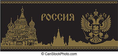 Russia. Red Square in Moscow, double-headed eagle emblem and St. Basil's Cathedral