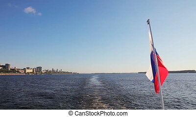 The Russian flag waving