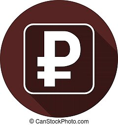 The Russian ruble icon in the contour of a square with a shadow on a circle of dark red, vector