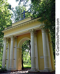 The Saint Gates in Arkhangelskoye Estate. Moscow