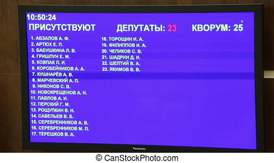 The screen in the Parliament