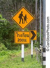 The sign School 200 meter in Thai language