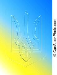 Coat of Arms of Ukraine (stylized) I.
