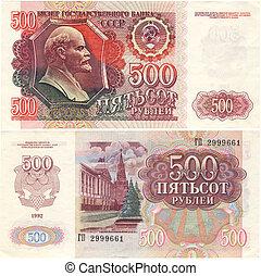 The Soviet denomination advantage of 500 rubles (600dpi)